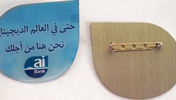 סיכות דש מתכת - בנק לאומי - ערבי ישראלי ai