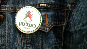 """סיכות תלבושת – סמל בית ספר – קוטר 5.7 ס""""מ"""